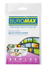 Фотобумага глянцевая 10х15 см, 200 г/м2, 20 листов