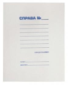 "Папка архивная""СПРАВА"" BUROMAX JOBMAX А4"