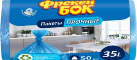 Пакеты для мусора ФРЕКЕН БОК прочные 35 л, 50 шт, синие