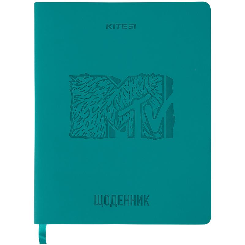 Дневник школьный KITE В5, 48 листов, MTV
