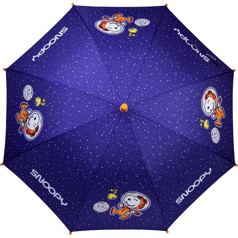 Зонт детский Kite 2001-2 SN