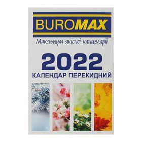Календарьперекидной Buromax2022, 88х133 мм