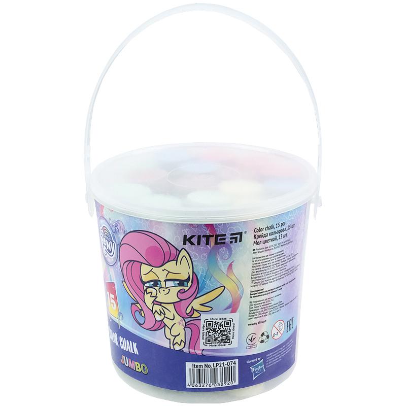 Мел цветной KITE Jumbo My Little Pony, 15 шт