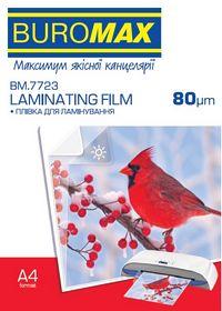 Пленка для ламинирования глянцевая 80 мкм, А4, 100 шт