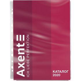 Файл для каталога Axent А4, 180 мкм, 1 шт