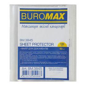 Файл для документов Buromax А5, 40 мкм, 100 шт