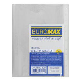 Файл для документов Buromax А4+, 40 мкм, 100 шт