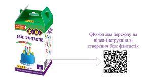 Набор воздушного пластилина для лепки ZiBi БЕЗЕ ФАНТАСТИК, 6 цветов, ассорти, 420 г