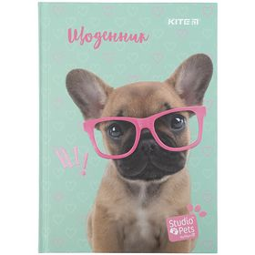 Дневник школьный KITE В5, 42 листа, Studio Pets-1