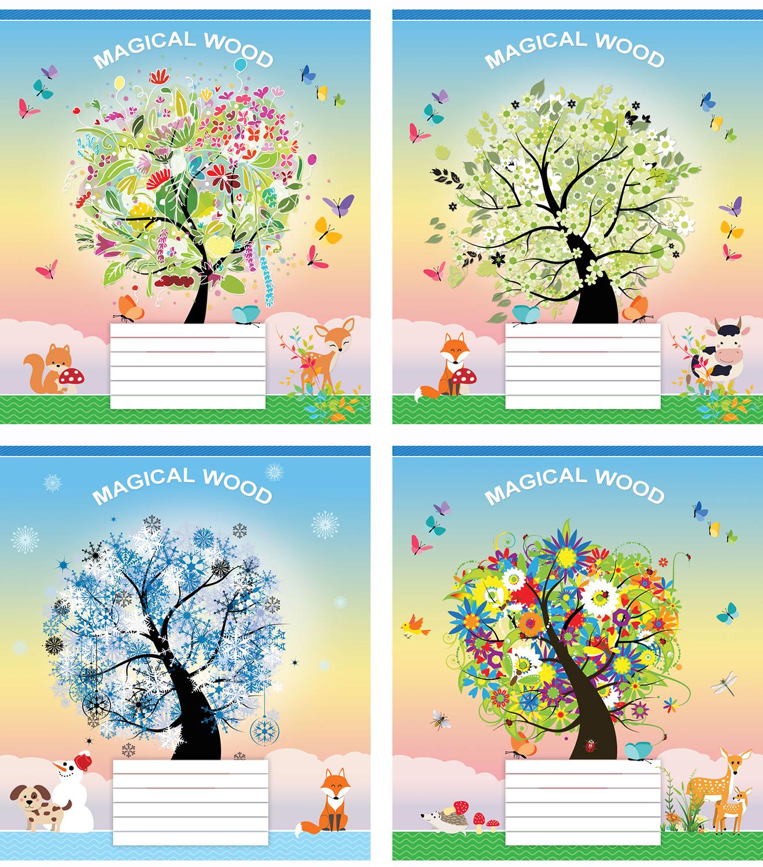 """Тетрадь Мечты сбываются """"Волшебное дерево""""А5, 18 листов, косая линия"""