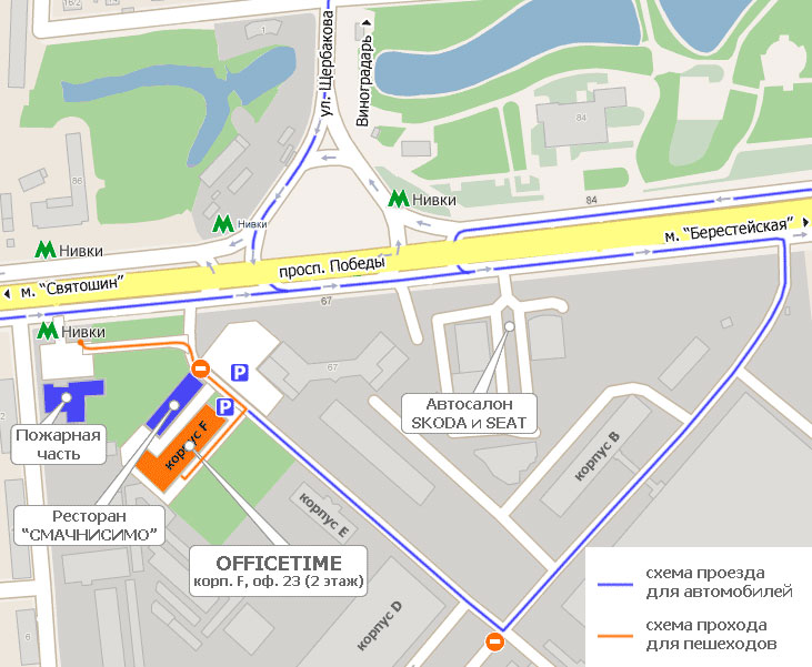 Насосная станция AquaTechnica Standard 80-24